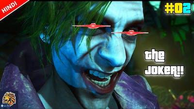The Joker is so OP it kicks my ass EZ - Injustice 2 [Hindi] Episode 2 ||Gameplay