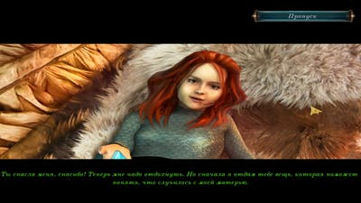 Time Mysteries 3 The Final Enigma 5часть