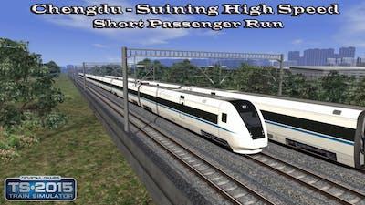 Train Simulator 2015 - Standard Scenario - Chengdu To Suining - Short Passenger Run Part 2