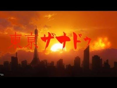 Tokyo Xanadu eX+_20190902211409