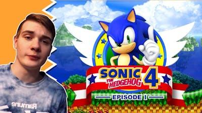Sonic the Hedgehog 4: Episode 1 | Fast Regret - BrandonBound