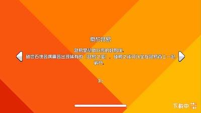 Super Bomberman R Online_20210529175915