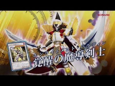 Yu-Gi-Oh Arc-V (Amv) OverKill!!!!