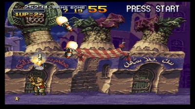 Metal Slug X - Nostalgia Game