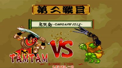 Playing A Game From 1993 (SAMURAI SHODOWN NEOGEO COLLECTION)