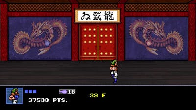 Double Dragon IV tower attempt