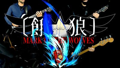 Garou: Mark of the Wolves - Spread the Wings - Rock Howard theme - cover