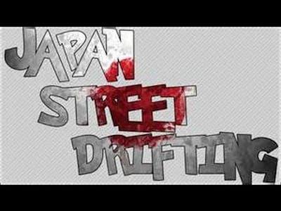 DRIFT STREETS JAPAN| #1