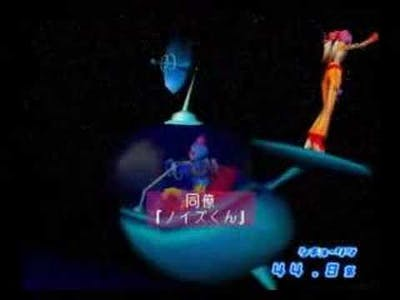 SPACE CHANNEL 5 Part 2 Report3