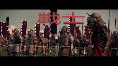 Total War Shogun 2 :  Warriors