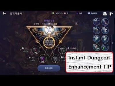 Black Desert Mobile_#2 Instant dungeon & Enhancement info (KR)