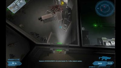 Shadowgrounds Gameplay