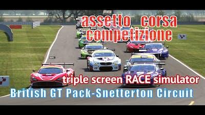 Assetto Corsa Competizione   British GT Pack Snetterton Circuit