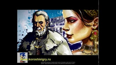 Game Play игры Rise Of Venice