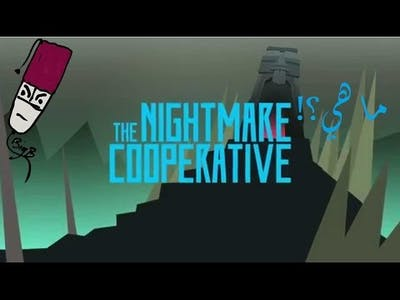 """ The Nightmare Cooperative "" - ماهي؟"