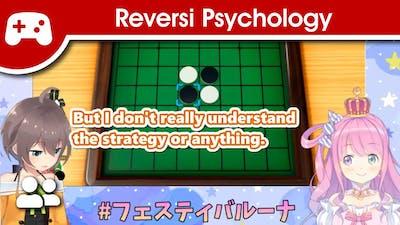 Luna x Matsuri – Reversi Psychology
