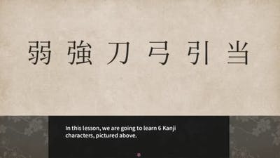 Learn Japanese To Survive! Kanji Combat Lesson 27: Weak, Strong, Sword, Bow, Pull, Hit