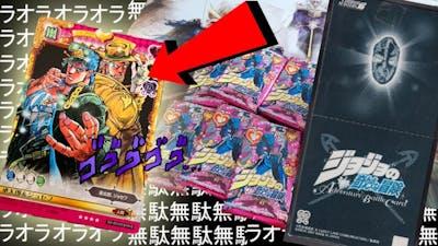 There was a JOJO'S BIZARRE ADVENTURE TCG!? - Full Box opening!!