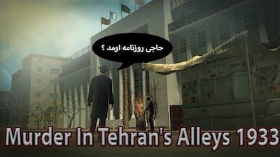 Murder In Tehran's Alleys 1933   قتل بچه های کوچیک توی تهران