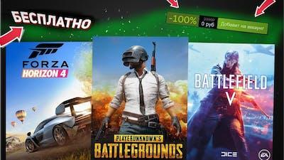 ЗАБИРАЕМ ИГРЫ БЕСПЛАТНО //Steam,Epic Games,Indiagala and other