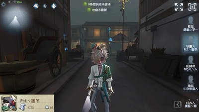 #20 Grave keeper   Pro Player   Eversleeping Town   Identity V