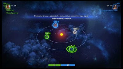 Planets Under Attack - Gameplay