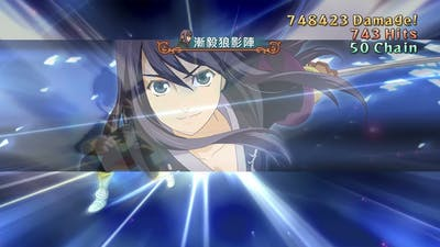 Tales of Vesperia Definitive Edition: Flynn Fight (Unknown Difficulty) No Damage