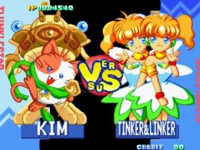 Twinkle Star Sprites-Playthrough with Kim