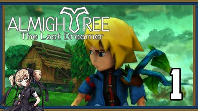 First Impressions | Almightree: The Last Dreamer [Blind] #1