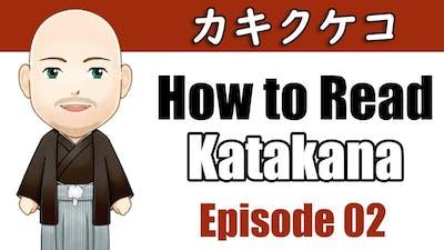 Katakana ep.02 | カキクケコ