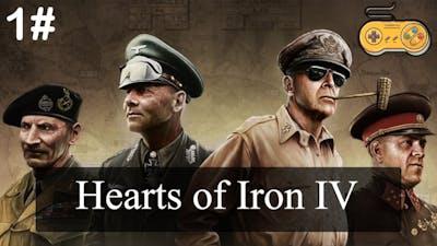 Hearts of Iron IV شرح(1) مبسط للمتدئين