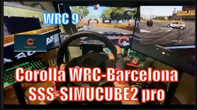 WRC9 Corolla WRC Barcelona SSS- SIMUCUBE2 pro