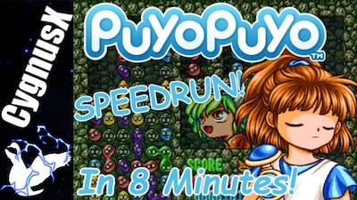 Puyo Puyo Speedrun In 8:05