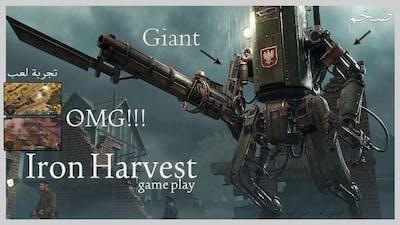 Iron Harvest game playافضل لعبة استراتيجية