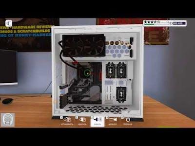 PC Building Simulator. Gameplay #1