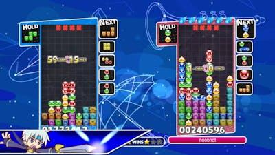 puyo puyo tetris fusion online 92+25