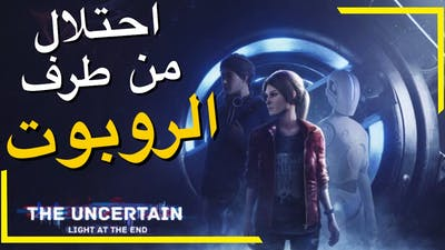 The Uncertain - Light At The End l احتلال الارض