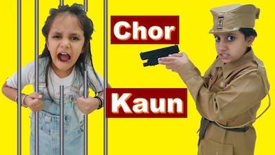 Short movie for Kids | Moral Story For Children | Chor Kaun? #Funny #Kids RhythmVeronica