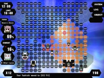 War of the Human Tanks Limited Operations - 30 - WTF, Katsura?