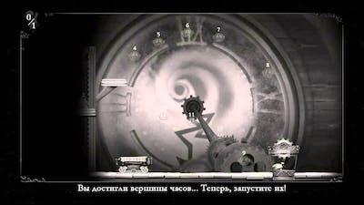The Misadventures Of P B  Winterbottom igrofilms