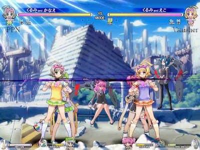 [2009-11-06] Vanguard Princess 1.05b : PPN vs Vanisher (best-of part 6)