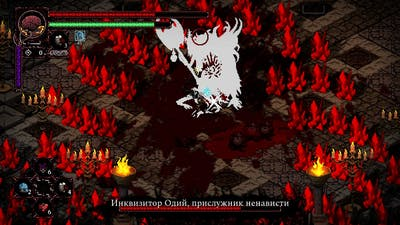 Morbid The Seven Acolytes  Final Boss