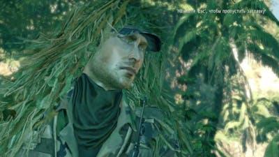 Sniper Ghost Warrior - Gold Edition
