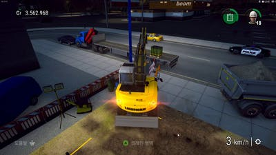 Construction Simulator 2 US   Pocket Edition.......