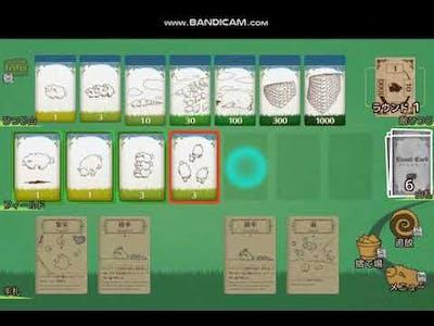 【GAME】シェフィを普通にプレイ(ベーシックモード)【shephy】