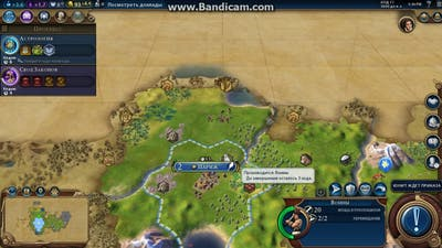 Sid Meiers Civilization VI # 3 New France
