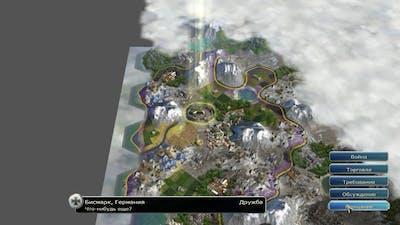 Sid Meier's Civilization V 2018 04 25   01 40 31 07 DVR