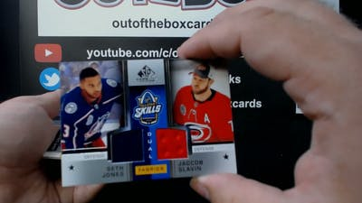 Out Of The Box Group Break #8983- 20-21 SP Game Used (10 Box) Inner Case Team Buy #12