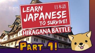 Learn Japanese to Survive: Grab a notebook! - Part 1 - NerdiCorgi