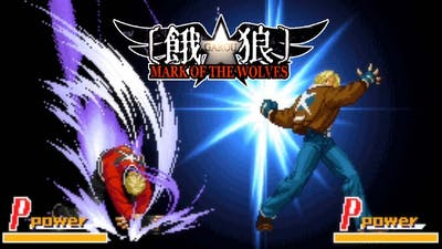 Garou: Mark of the Wolves All Supers + Potential Powers